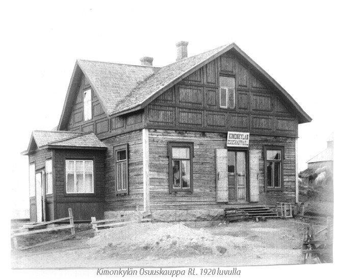Kimonkylän_Osuuskauppa__I_versio